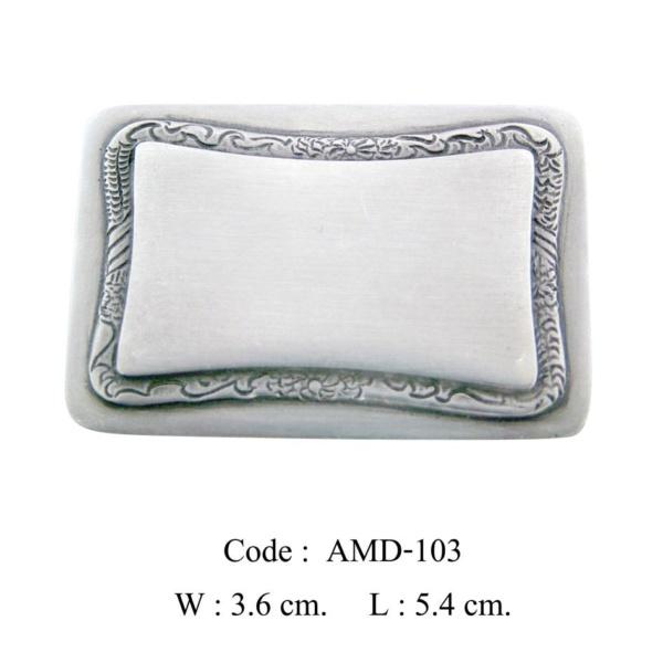 Code: AMD-103