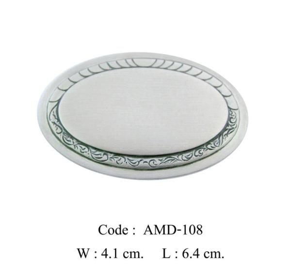 Code: AMD-108