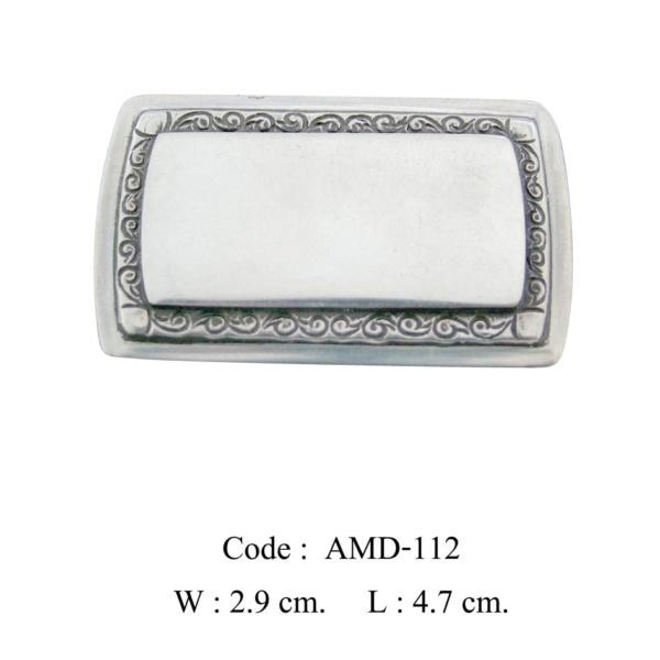Code: AMD-112
