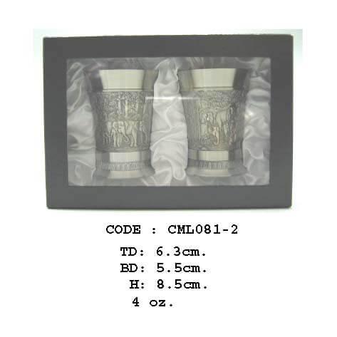 Code: CML-081-2