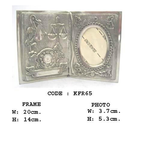 Code: KFR-65