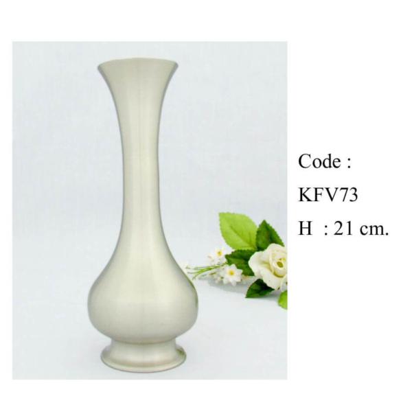 Code: KFV-73
