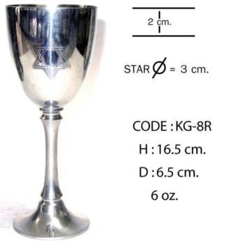 Code: KG-8R