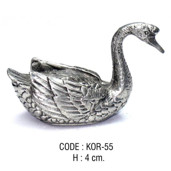 Code: KOR-55