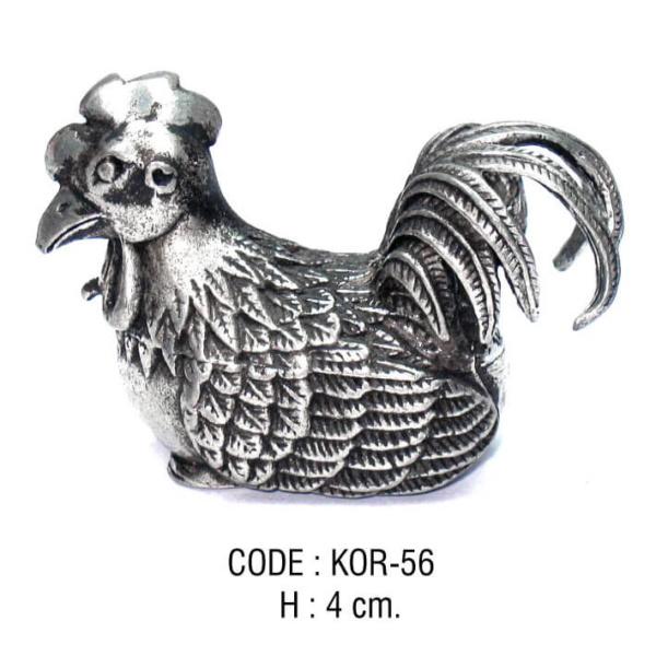 Code: KOR-56