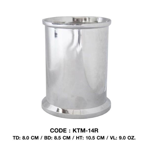 Code: KTM-14R