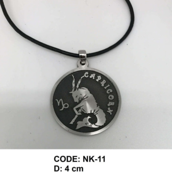 Code: NK-11